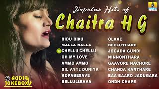 Popular Hits of Chaitra H G   Best Kannada Songs of Chaitra H G