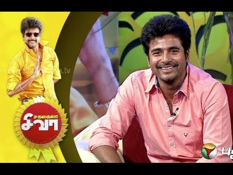 Sakalakala Siva : Special Show with Actor Sivakarthikeyan - Part 1 Travel Video