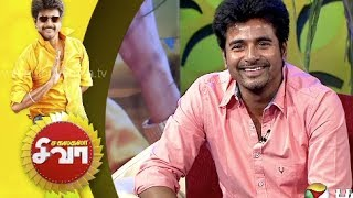 Sakalakala Siva : Special Show with Actor Sivakarthikeyan - Part 1