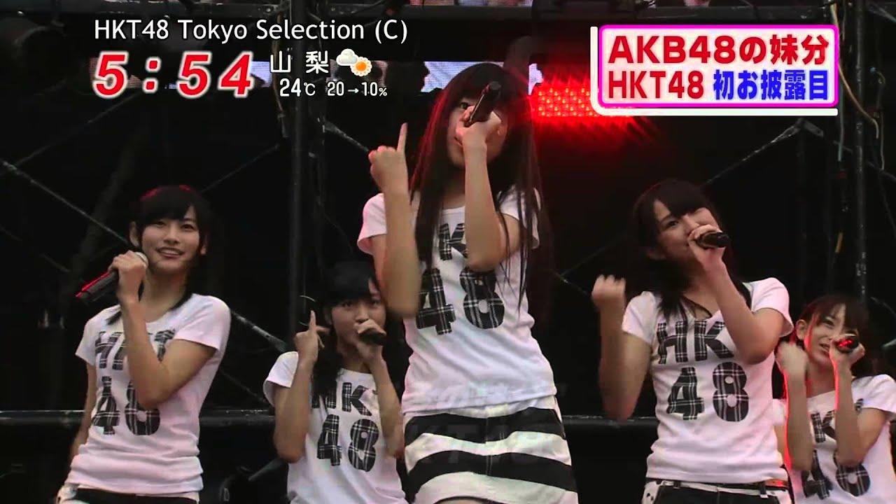 【HD 60fps】 HKT48 初お披露目 (『フライングゲット』発売記念全国握手会) 2011.10.23