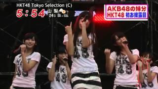 2011.10.24 ON AIR (Tokyo) / HD(1440x1080p), 60fps 【収録】 2011/10/...