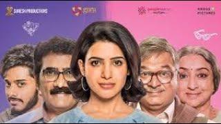 OH! BABY 2019 Tamil Full Movie