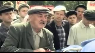 """Фильм  """"Однажды в Ростове""""  (эпизод)"""