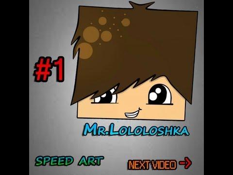 minecraft Speed art Lololoshka -лололошка-