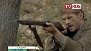 "Анонс Х/ф ""Ангелы войны"" Телеканал TVRus"
