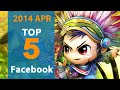 5 Best Facebook Games for April 2014
