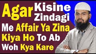 Agar Kisine Zindagi Me Affair Ya Zina Kiya Ho To Ab Woh Kya Kare By @Adv. Faiz Syed
