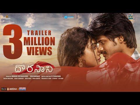 Dorasaani Theatrical Trailer II Anand Deverakonda II Shivathmika Rajashekar