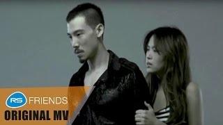 หมดอารมณ์ : พริกไทย [Official MV]