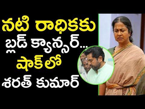 Actress Raadhika Sarathkumar Latest News   Social Media Rumours On Raadhika Sarathkumar