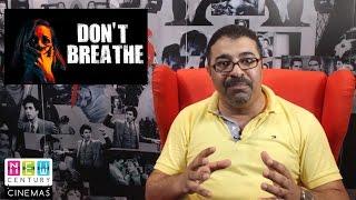 Don't Breathe | مراجعة سريعة بالعربي | فيلم جامد