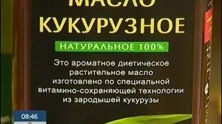 Кукурузное масло - полезная замена подсолнечному