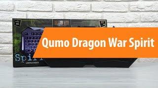 Распаковка Qumo Dragon War Spirit  / Unboxing Qumo Dragon War Spirit
