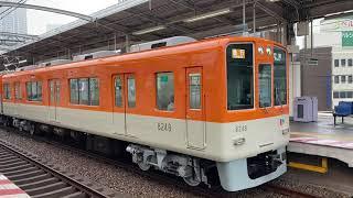 阪神8000系8247F運用復帰