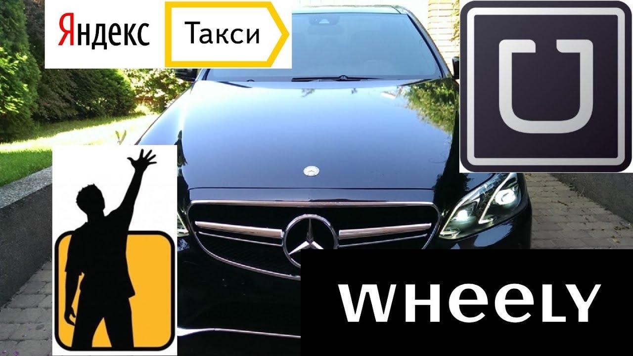 maxresdefault Работа Таксистом В Москве . Вакансии Таксист В Москве