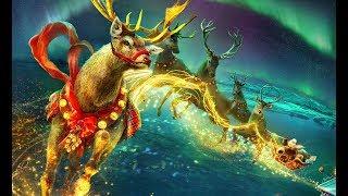 ДО СВИДАНИЯ СТАРЫЙ ГОД! Новогодние песни