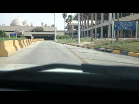 King Fahad International Airport