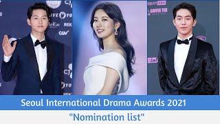 16th Seoul International Drama Awards 2021 Nomination List