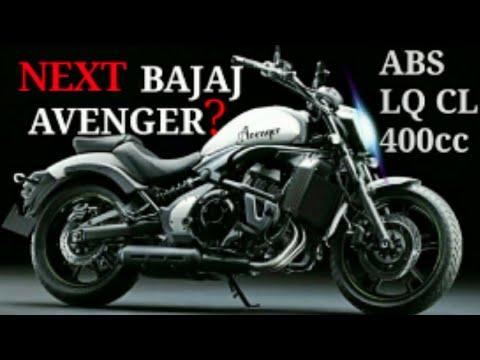 2018 Bajaj Avenger 400 New Launch Officially Confirmed