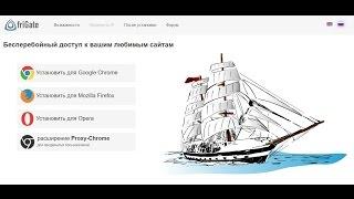 видео Frigate для Яндекс Браузера
