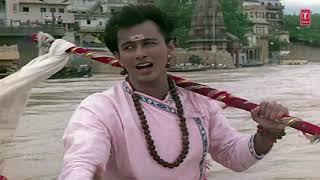 Chal re kanwariya Shiv ke dham full HD (1080) New Video