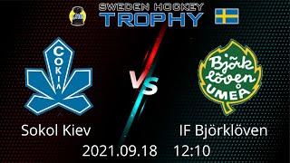 Сокол Киев -  F Björklöven 2021.09.18 Sweden Hockey Trofy U16