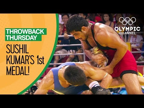 Sushil Kumars First Olympic Medal - Freestyle Wrestling @ Beijing 2008 | Throwback Thursday