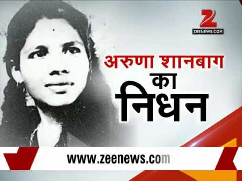 The tragic story of Aruna Shanbaug