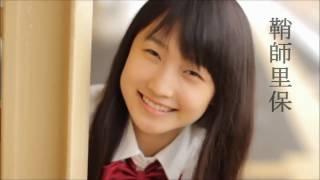 Twitter→@yo_dakun 鞘師里保 卒業。 次のステップ https://youtu.be/eUf...