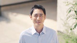 チャンネル登録:https://goo.gl/U4Waal 俳優の小泉孝太郎が6月1日より全国でオンエアされる、『アイダ設計』新CM 「楽園」篇に出演。 ...