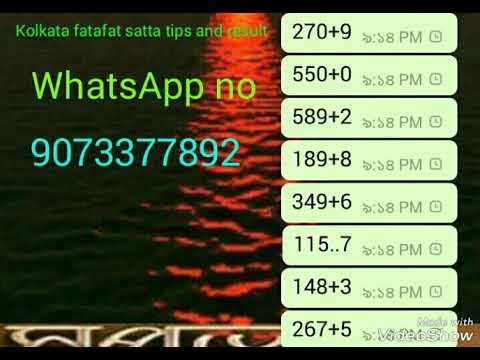 Kolkata fatafat satta tips and result 27/3/2018 - YouTube