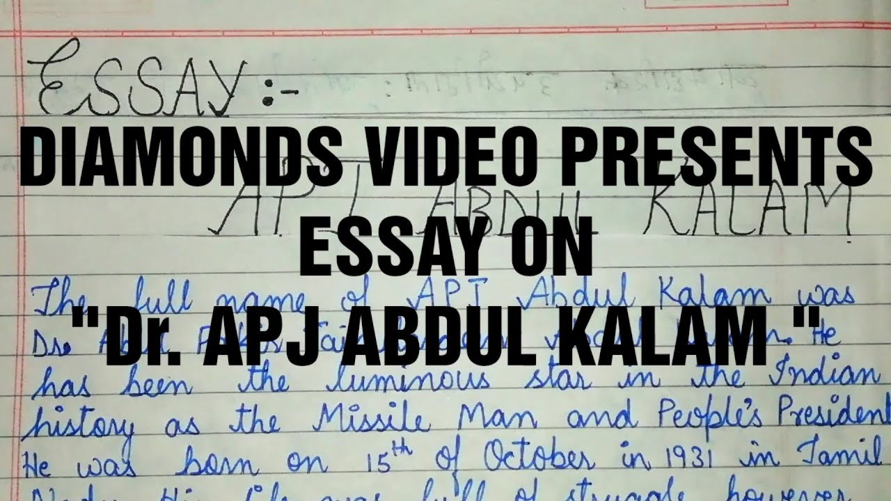 Individual Reflective Essay Essay On Drapj Abdul Kalam In English Language What Is A Hero Essay Examples also Personal Reflection Essay Essay On Drapj Abdul Kalam In English Language Essay About English Class