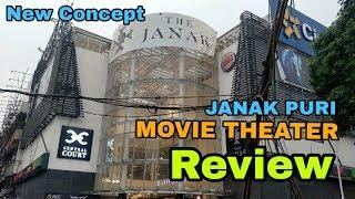 Movie Theater Review | Best Movie Theater | West Delhi | Janak Puri | VBO Life | 2018