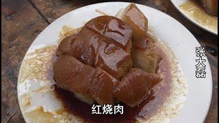 河南南阳农村婚宴酒席,360元一桌22道菜,丰盛到你不敢相信
