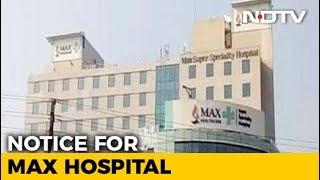 Delhi Hospital That Declared Newborn Dead Fires 2 Doctors Amid Outrage
