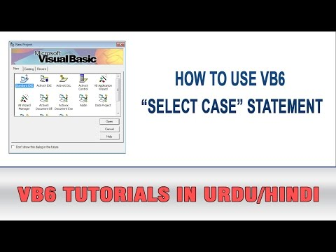 VB6 Tutorial In Urdu - VB6 Select Case Statement