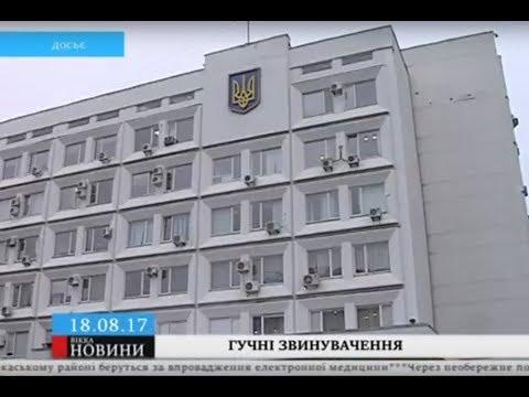 ТРК ВіККА: Радуцький заявив про ймовірні злочини в мерії