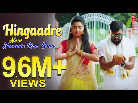 Hingaadre | Kannada Rap | Video Song | Putta Alankar | Roopashree Nair | Vijeth Krishna | Sai Nag