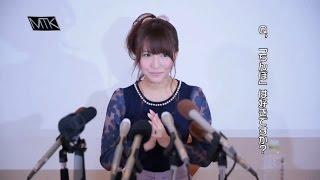 【放送事故】 元SKE48 鬼頭桃菜 AVデビュー記者会見 セクハラ連発 三上悠亜
