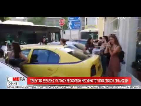 Newpost.gr - Σύγκρουση λεωφορείου με συρμό του προαστιακού στη Λιοσίων