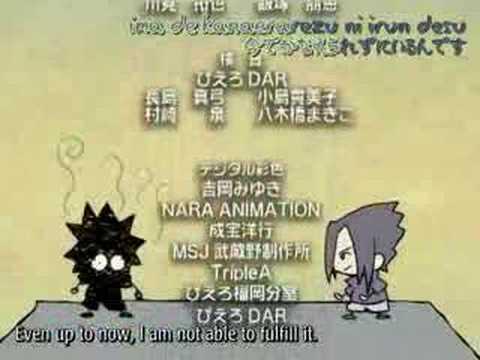 Naruto Hurricane Chonicles ED 1