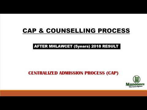 MH LAWCET 2018 (5YEARS)  AFTER RESULT - CAP ROUND I COUNSELLING I ADMISSION
