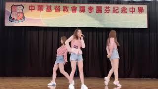 Publication Date: 2019-06-30 | Video Title: B.Gs-譚李丽芬紀念中學show