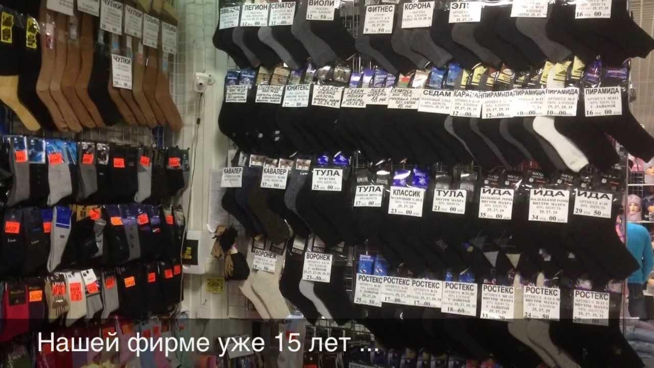 16 мар 2017. Оптом и в розницу купить недорого в украине обувь носки нижнее. Детские, подростковые колготки и гамаши мисюренко украина.