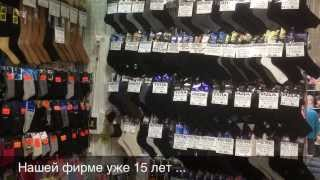 Носки оптом. Склад носков - А42.(, 2013-09-05T11:57:21.000Z)