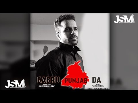 Gabru Punjab Da | Jodhvir Singh Mehat | Latest Punjabi Video Song 2015