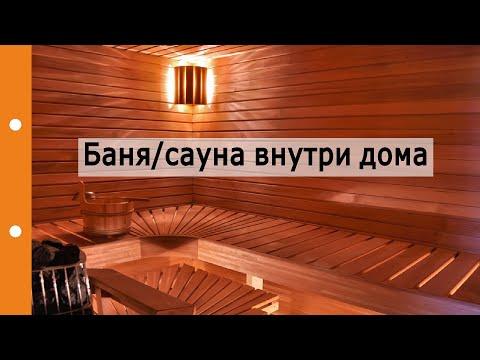 Русская баня и сауна на Октябрьском поле Усадьба Банная