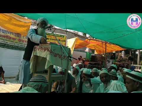Chansarpur Sa-Ur-Majlis /HAQQANi WAZ CHANNEL/Ramtarakhat