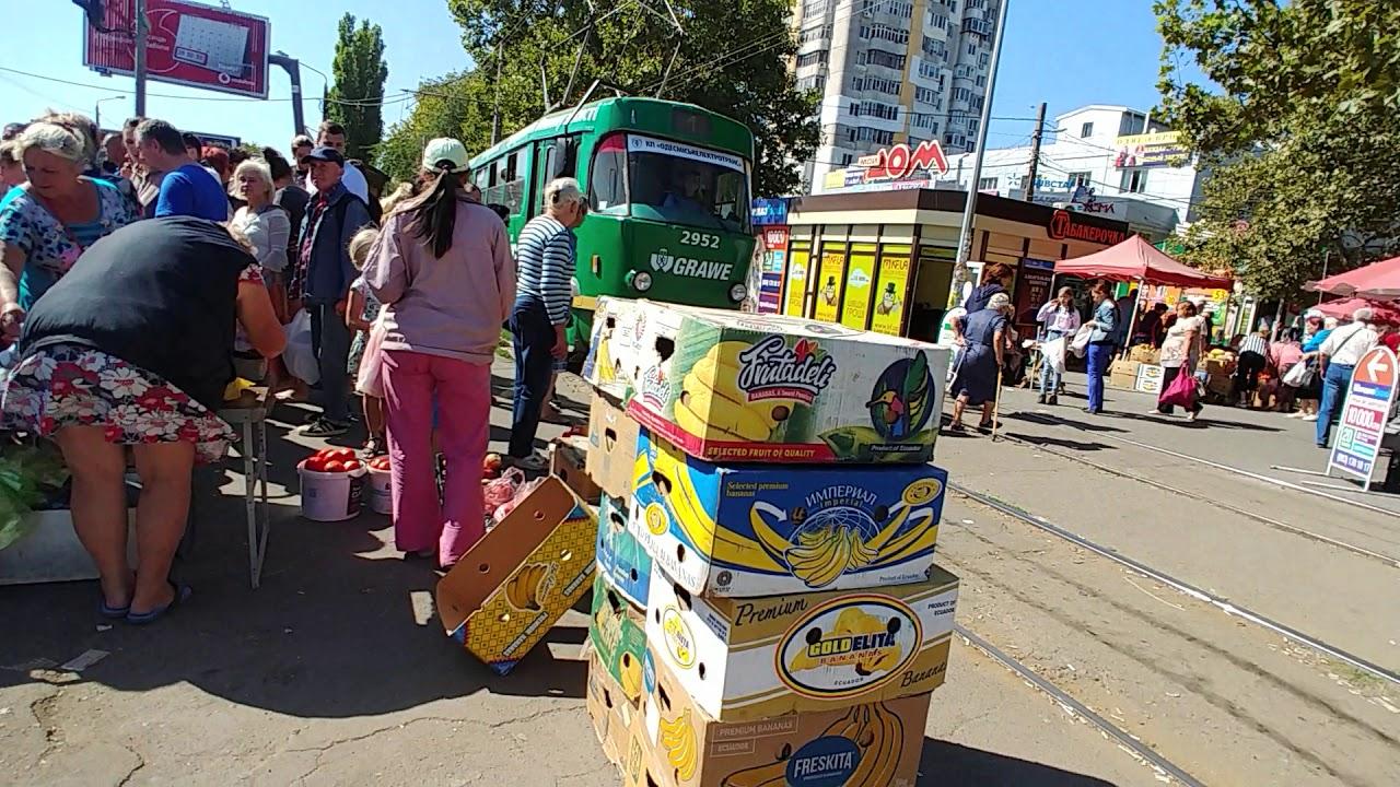 Strolling tour Bocharova road, Odessa, Ukraine