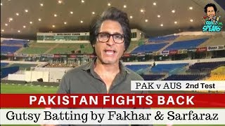 Pakistan Fights Back | Gutsy Batting by Fakhar & Sarfaraz  | 2nd Test Day 1